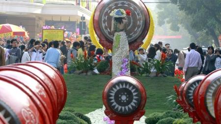 Làng trống Lâm Yên