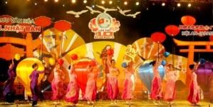 """""""Những ngày văn hóa Nhật Bản tại Quảng Nam"""" & """"Giao lưu văn hóa Hội An-Nhật Bản"""" lần thứ 16, 2018"""""""